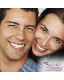 Botox by the Unit (2 options - Min 20) NOBD